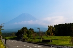 7:20AM - Managed to snap another shot of Mt. Fuji as the clouds cleared up.